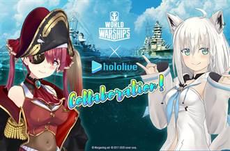 《戰艦世界》攜手Hololive 打造首位VTuber指揮官