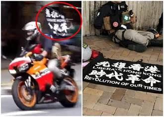 抗議者攜港獨旗騎重機衝撞港警 被控違反香港國安法