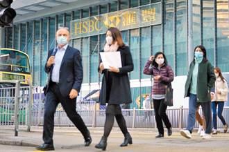 借助《香港自治法案》 美恐打擊陸銀資金鏈