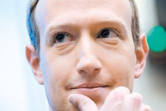 500企業拒登FB廣告 祖克伯淡定