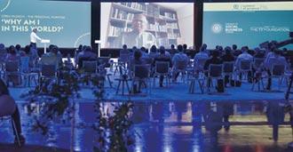 諾貝爾和平獎得主尤努斯:社企是疫後重建關鍵
