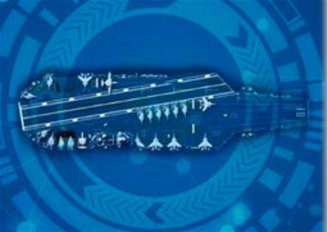 中國電科14所2019年的海報中,出現了舷號為19的航母。(中國電科)
