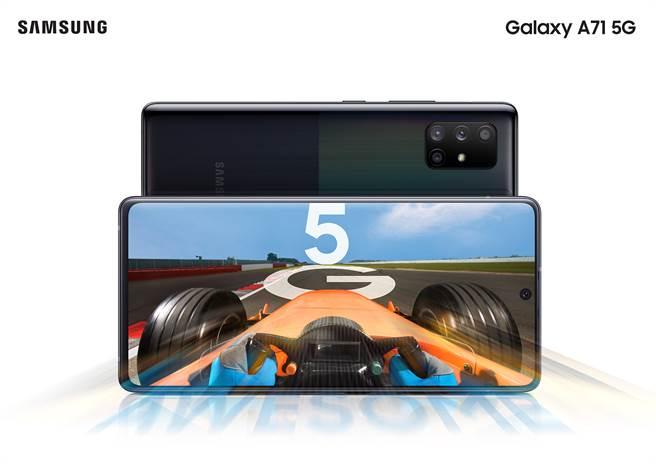 三星Galaxy A71 5G。(三星提供/黃慧雯台北傳真)