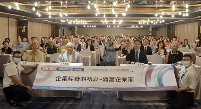 劳动部劳动力发展署云嘉南分署今日于台南永康区桂田酒店举办「大师名人」讲座,统一企业前总裁林苍生(前排左二)获邀分享经营理念。