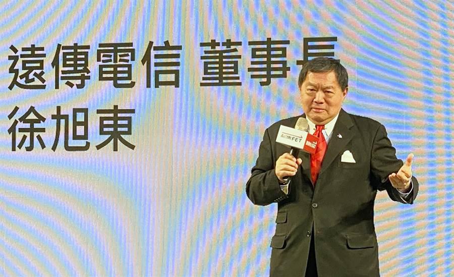 遠傳董事長徐旭東宣布5G服務開賣。(黃慧雯攝)