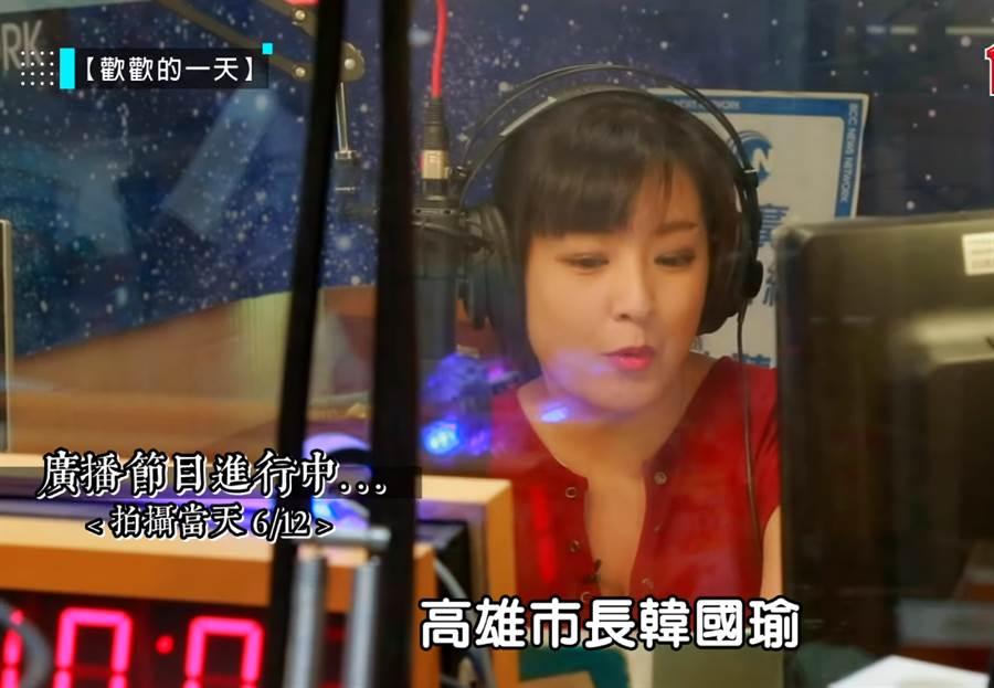 廣播節目主持人、前高雄市長韓國瑜競選團隊發言人 何庭歡。(圖/翻攝自 何庭歡 臉書影片)