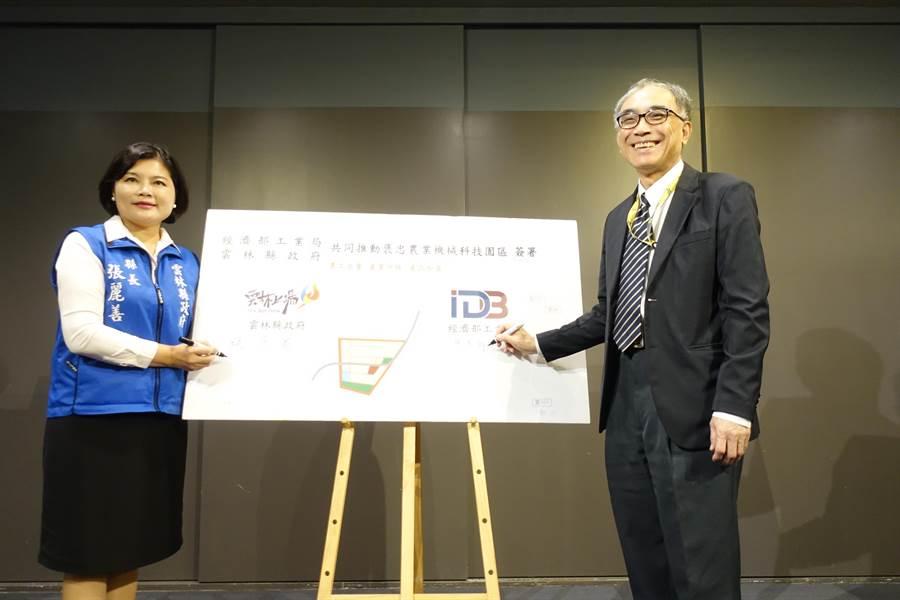 雲林縣長張麗善(左)上午與經濟部工業局副局長楊伯耕簽署共同開發褒忠農業機械科技園承諾。(許素惠攝)