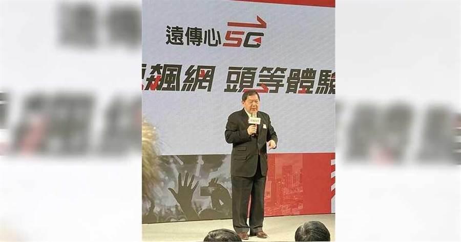 遠傳電信5G於3日正式開賣,由董事長徐旭東親自主持。(圖/林淑惠)