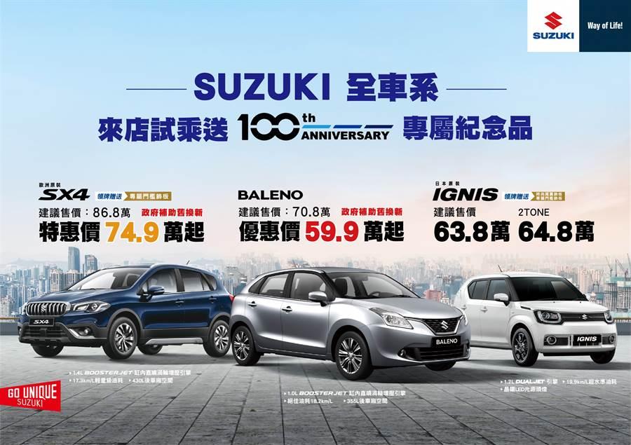 Suzuki Swift 全部售罄完畢暫時下架、新車型還要再等等!Vitara等車型持續促銷