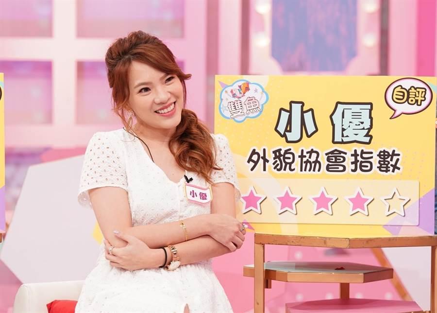 小優昨上《女人我最大》,透露背千萬房貸。(TVBS提供)