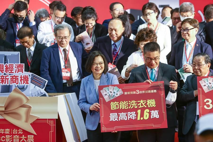 蔡英文總統(中)3日出席第30屆台北電器空調3C影音大展開幕記者會,並說明三倍券已開始開放預訂,很多廠商也都推出各種加碼優惠,希望大家一起加強振興的力道,刺激消費,刺激買氣,讓台灣每一個產業都能用最快的速度恢復元氣。(鄧博仁攝)