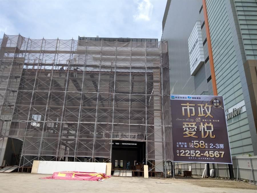 「黃金搶案-市政愛悦」接待中心與興富發台中聯銷中心搭建中。(葉思含攝)