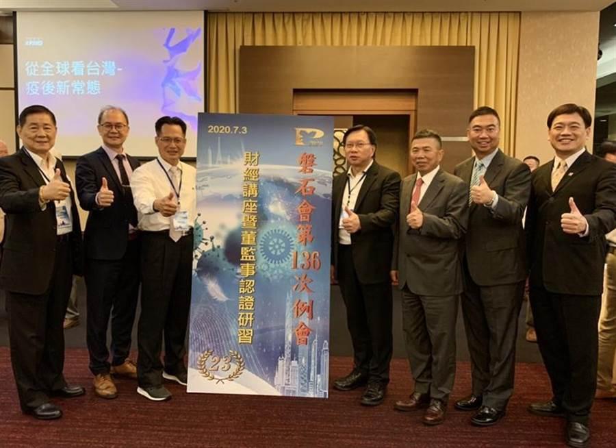 (磐石會今(3)日首度舉辦企業聯誼會。圖/KPMG提供)