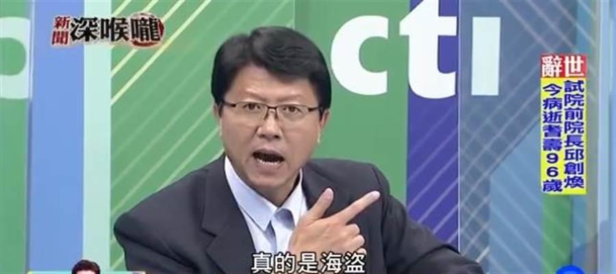 台南市議員謝龍介。
