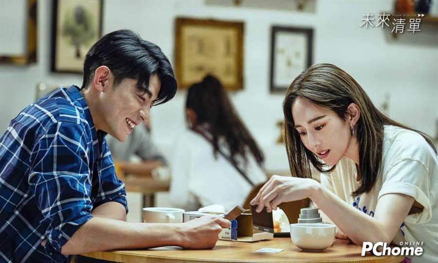 張鈞甯(右)在電速劇《未來清單》面對好友王柏傑告白。(PChome線上購物提供)