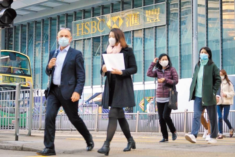 老牌英資國際金融巨頭匯豐銀行(HSBC)在香港的分行。(中新社)