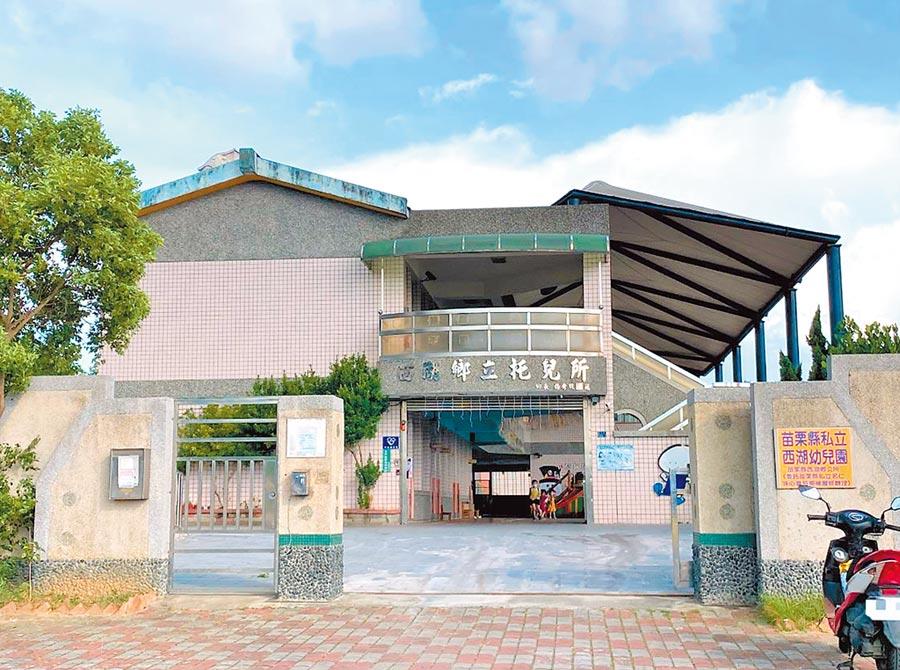 苗栗縣西湖鄉公所委辦私立西湖幼兒園將於7月31日起停辦。(巫靜婷攝)