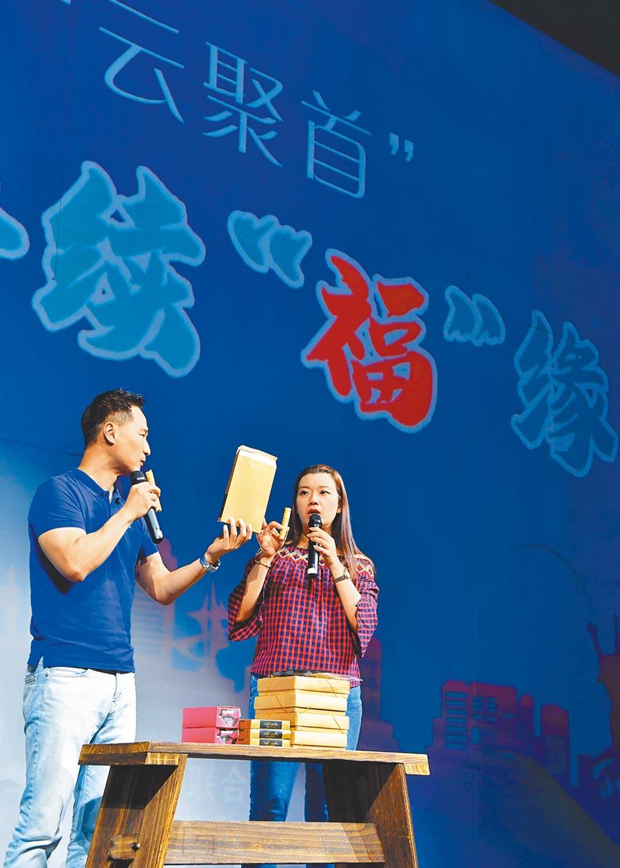 6月25日,海峽青年節之兩岸青年「雲聚首」活動在福州、台北同步啟動,兩岸青年直播連線。(中新社)