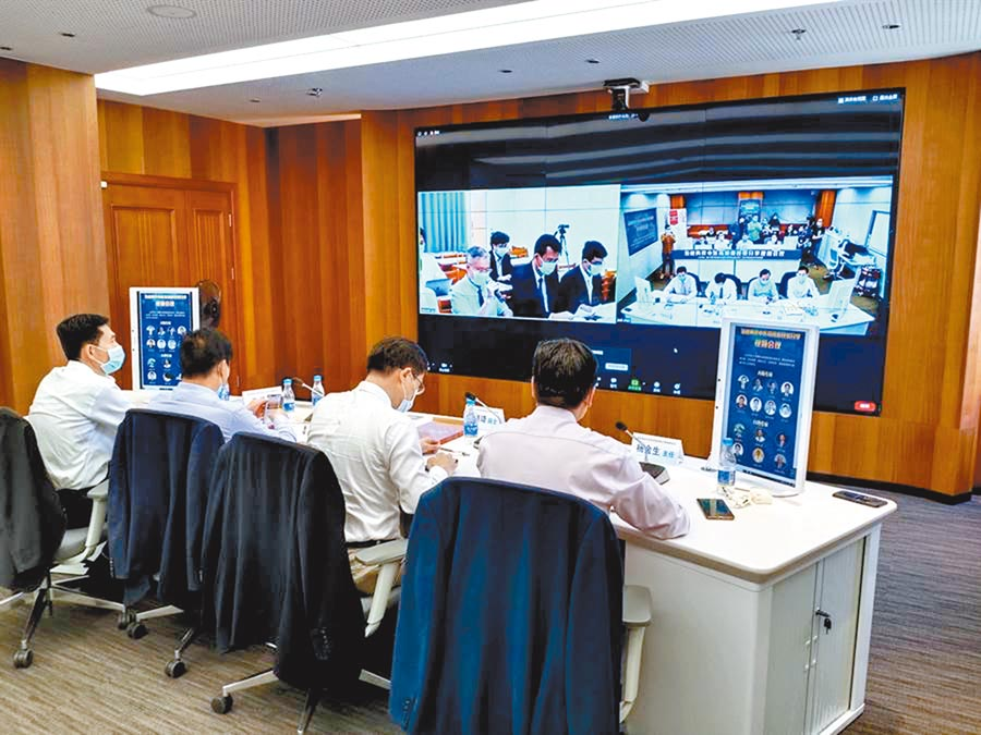 5月14日,「海峽兩岸中醫藥抗疫經驗分享會議」,以視訊方式舉行。 (本報資料照片)