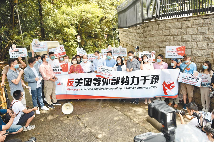 中共維護主權意志堅定,圖為7月2日,「香港各界撐國安立法聯合陣線」赴美駐港澳總領事館外集會抗議美國干預香港事務。(中新社)