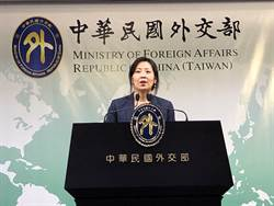 7月10日台灣入境英國免隔離 外交部:誠摯歡迎