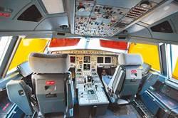 空巴A330著陸電腦全當 張國煒驚呼:乘客滿載就「死定了」