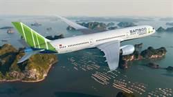 台越一旦宣布邊境解封 越竹航空估15-20天內可復飛