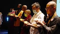 日神佛漫畫展開幕 宗教聯合祈福弭疫