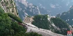 直播》華山西峰峰頂舉辦華山之巔·雲海音樂會