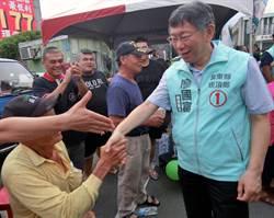柯文哲:廖國富當選 幫屏東崁頂農產銷台北