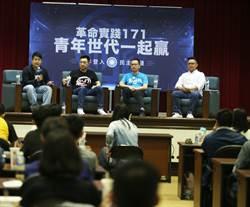 江啟臣:九二共識只是工具性論述 呼籲北京正視中華民國主權存在事實