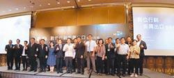 數位行銷振興出口 服務列車移師台南