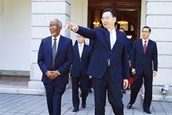 增設兩外館後 外交部的下一步