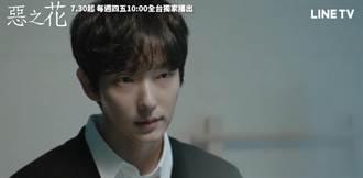 強檔韓劇接連出擊 李準基《惡之花》提前「當爸」反社會人格上身
