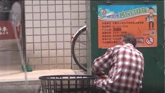 男專偷回收衣物變賣 逾10社福團體受害