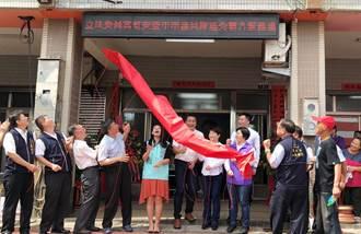 高虹安和陳廷秀聯合服務處揭牌 柯文哲、盧秀燕同框祝賀