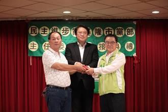 民進黨基隆黨部主委交接 蘇仁和:吸引年輕人才加入