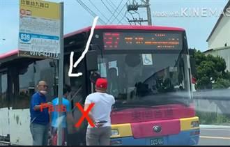 扯!外籍移工搭公車遭駕駛嗅聞 香水太濃會拒載
