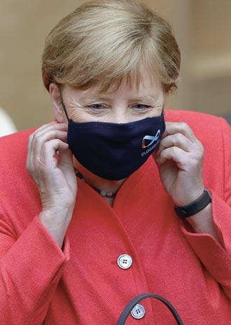 籲歐盟各國迅速通過5千億歐元紓困基金 梅克爾公開場合 首度戴口罩