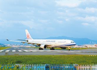 全球首例 空巴A330降落瞬間 電腦全當