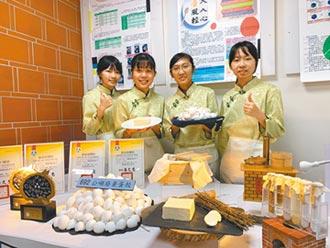蛋殼做高鈣豆腐 高中生創意奪冠