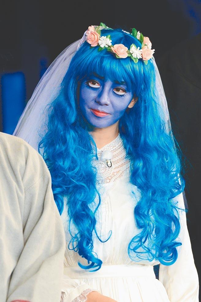 宋智孝為《Running Man》把整張臉塗藍扮醜。(中天提供)