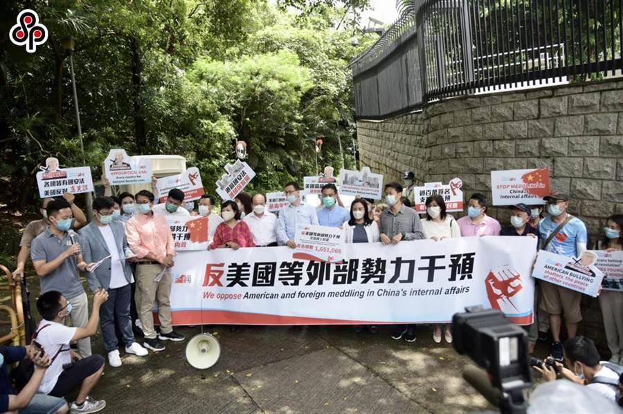港府深夜聲明 強烈反對美香港自治法案制裁。圖為2日上午,香港各界撐國安立法聯合陣線攜逾160萬香港市民聯署書,到美國駐港總領事館外集會,抗議美國干預內政及香港事務。(中新社)
