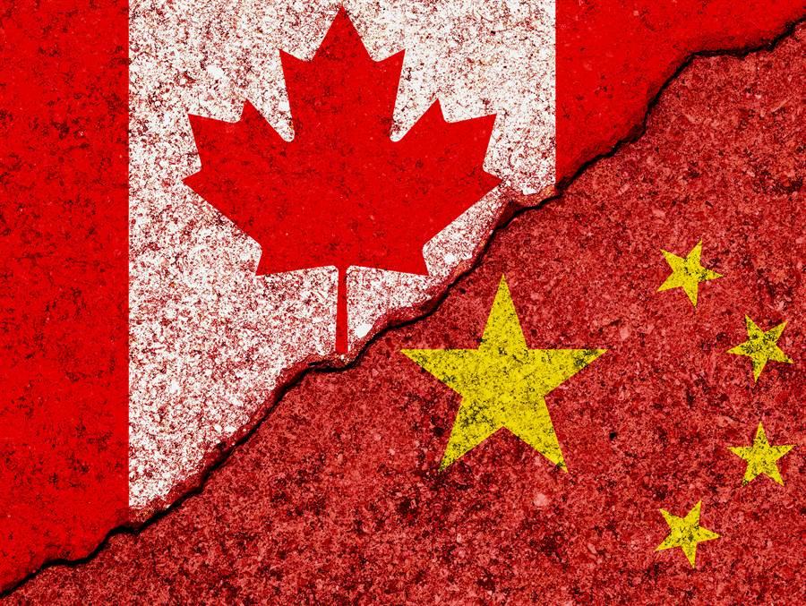 為了表達抗議北京通過香港國安法,加拿大外交部表示,加國已暫停與香港之間的引渡條例,引起陸駐加大使不滿。(示意圖/達志影像)
