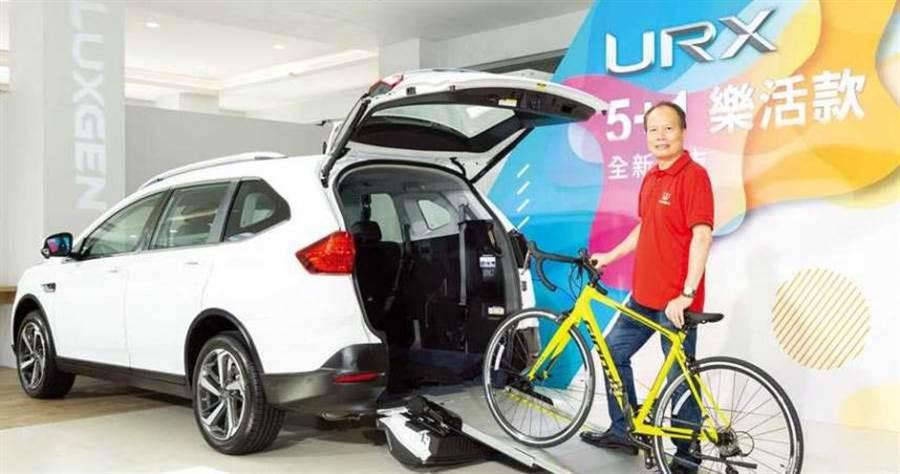 裕隆自主品牌納智捷發表「URX 5+1樂活款」多功能運動休旅車,納智捷總經理蔡文榮親自站台,宣示品牌持續在台營運深耕。(圖/業者提供)