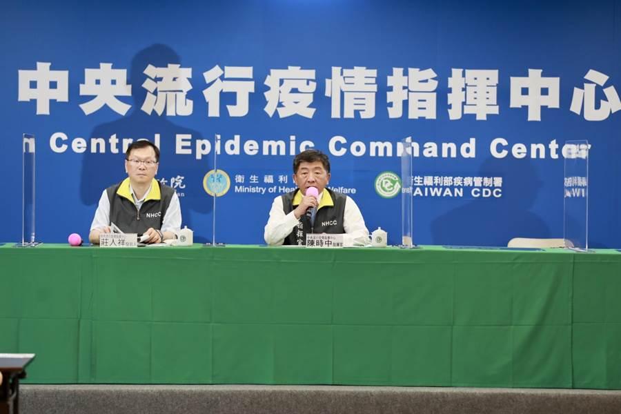 中央流行疫情指揮中心指揮官陳時中表示,隨著時間的變化,很多事會越來越清楚,也會漸漸承認某一方面的事實。(中央流行疫情指揮中心提供/林周義台北傳真)