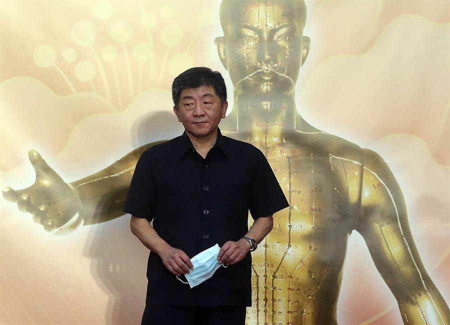 衛福部長陳時中出席第90屆國醫節慶祝大會。(趙雙傑攝)