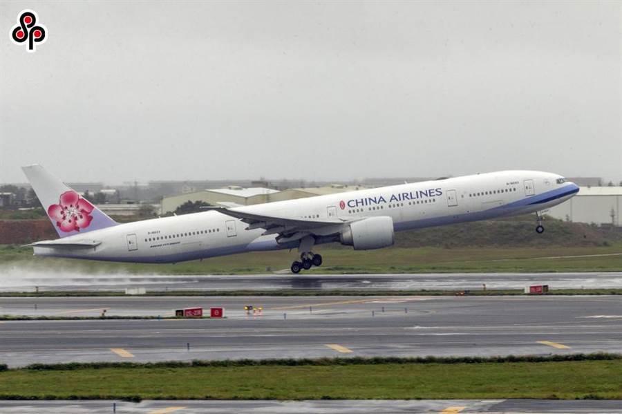 圖為華航A330客機。(中時報系資料照片)