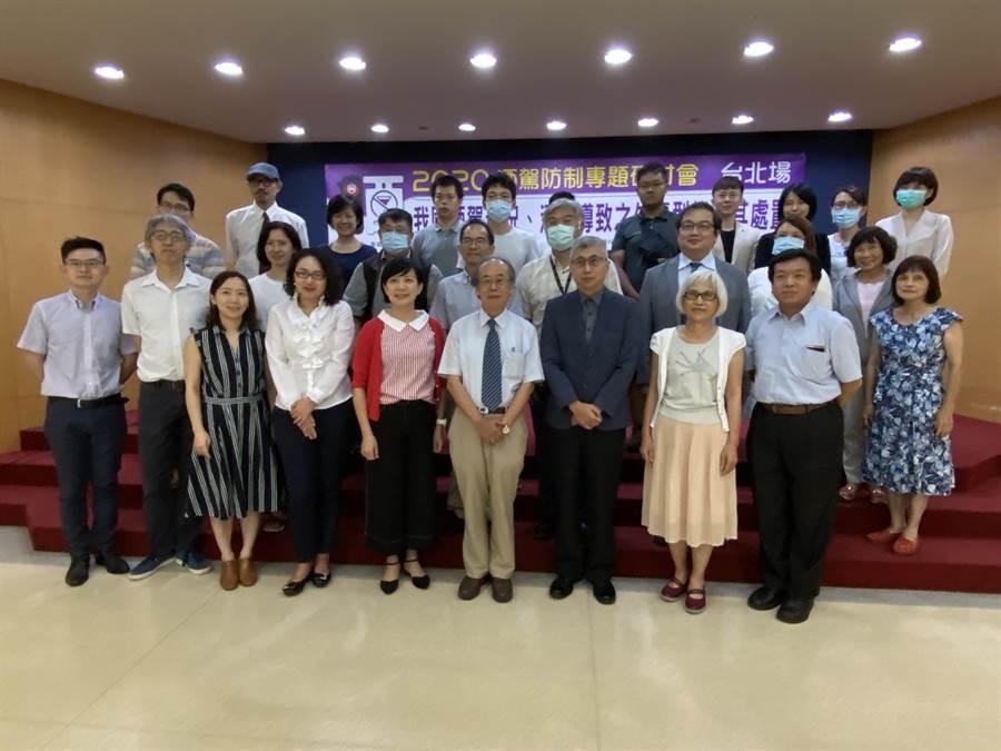 台灣酒駕防制社會關懷協會舉辦研討會,討論我國酒駕現況。(陳祐誠攝)