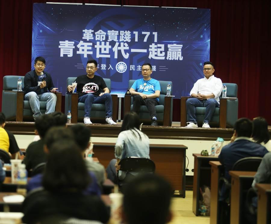 國民黨主席江啟臣今晚出席革實院營隊,與學員對話。(陳怡誠攝)